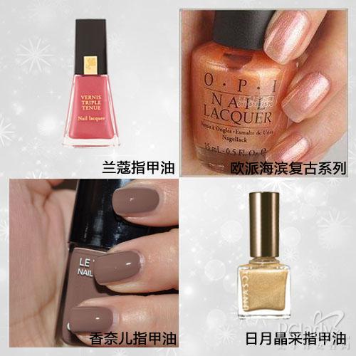 窍门二:根据手部肤色选择指甲油颜色