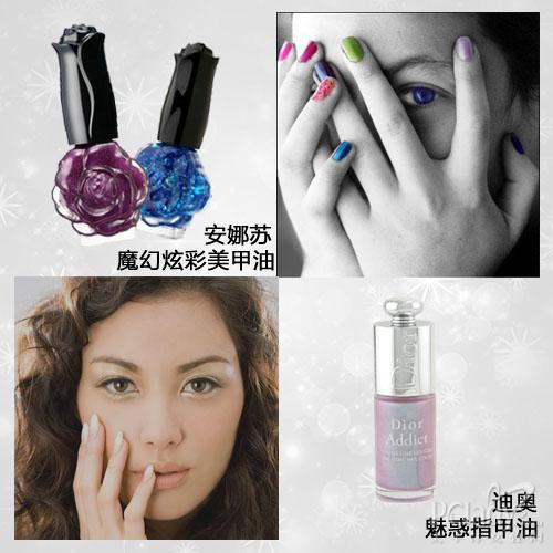 窍门一:根据性格选择指甲油颜色。