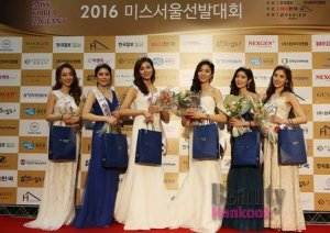 感受韩国之美MISS KOREA 正式