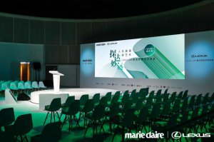 MARIE CLAIRE FUTURE SHAPERS & LEXUS LAB雷克萨斯思想盛宴
